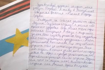 Письмо с поздравлением любимой девушке